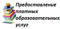 http://edessia-live.ucoz.ru/FGOS/ehto_o.jpg